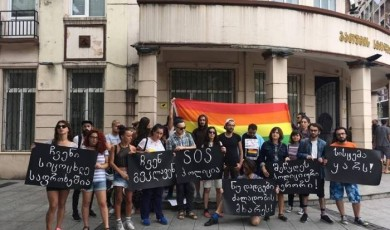 EMC responds to the threats of violence against LGBTQI activists Koba Bitsadze and Beka Gabadadze